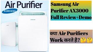 Samsung Air Purifier AX3000