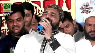 hazoor meri to sari bahar ap se hai qari shahid mahmood new naats 2018