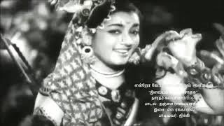 TAMIL VERY RARE OLD--Ilavayasu ezhil sokusu(vMv)--NAARATHAR KALYANAM 1959