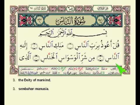 -114 - Surah Al-Naas - Muhammad Thoha Al-Junayd