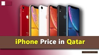 Gambar cover Apple iPhone Price in Qatar