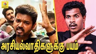 Guru Vijay questions the Govt | Sarkar vs ADMK