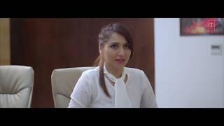 Khatawan Zeeshan Official Song Money Aujla Latest Punjabi Songs 2017 T Series