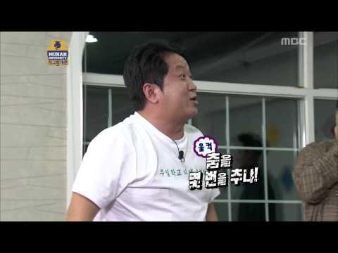 Infinite Challenge, Lee Na-young(3) #07, 이나영(3) 20120811