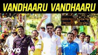 Mapla Singam - Vandhaaru Vandhaaru Video | Vimal, Anjali | N.R. Raghunanthan