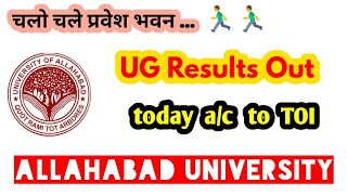 Allahabad University Entrance Exam Result today | according to TOI
