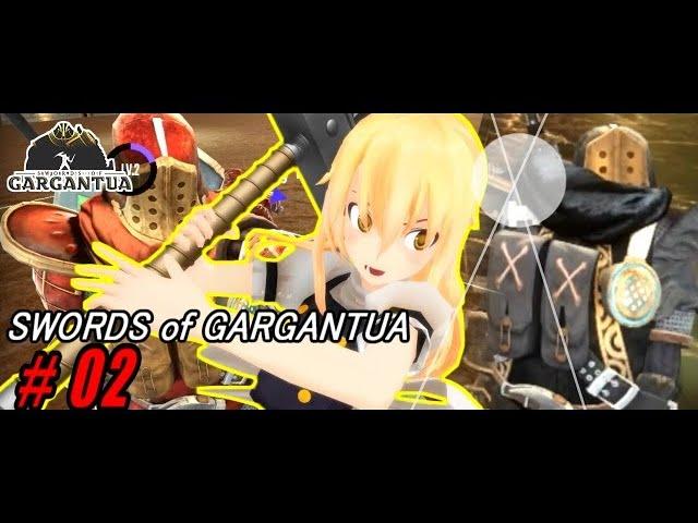 【ゆっくり実況】偽りの神を打ち倒すんだよ!あくしろよ! #2【SWORDS of GARGANTUA】