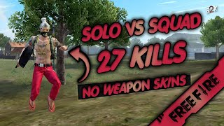 [B2K] سولو سكواد بدون سكنات أسلحه 27 كيل | SOLO VS SQUAD WITHOUT WEAPON SKINS 27 KILLS
