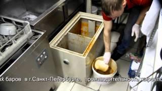 Очистка жироуловителя под мойку(, 2015-11-22T16:24:28.000Z)