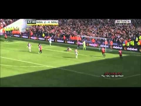 Манчестер юнайтед вест бромвич смотреть полный матч