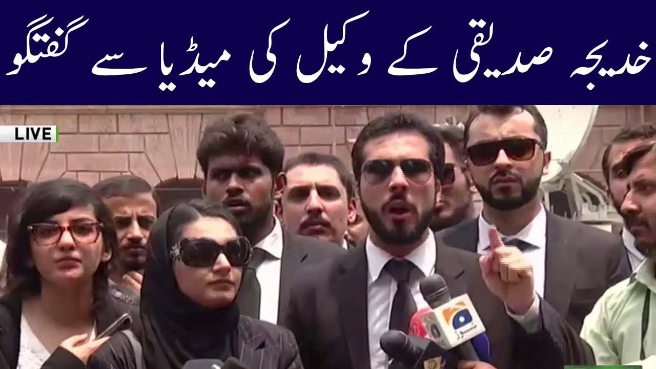 Khadija Siddiqi Lawyer Media Tal Neo News
