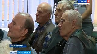 Школе в Новосибирске исполнилось 155 лет