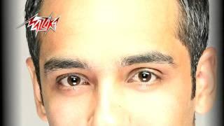 Hakhaf Men Eah - Ramy Gamal هخاف من إيه - رامي جمال