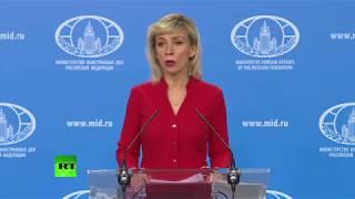 Еженедельный брифинг Марии Захаровой (30.11.2018)