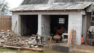 Гараж своими руками(Стройка происходила гдето 5 лет назад. Старый хлев был переделан в двухместный гараж., 2014-12-16T18:35:59.000Z)