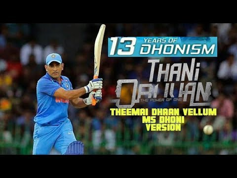 13 Years of 💪Dhonism😎- Thani Oruvan Version | Theemai Dhaan vellum | Siddharth Ambimanyu Mass😎