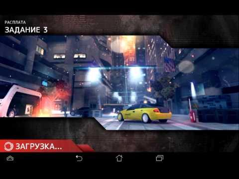 Как устанавливать игру Modern Combat 4 на андроид