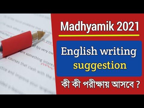 madhyamik-2021-english-writing-suggestion-||-class-10-||-west-bengal-board-||