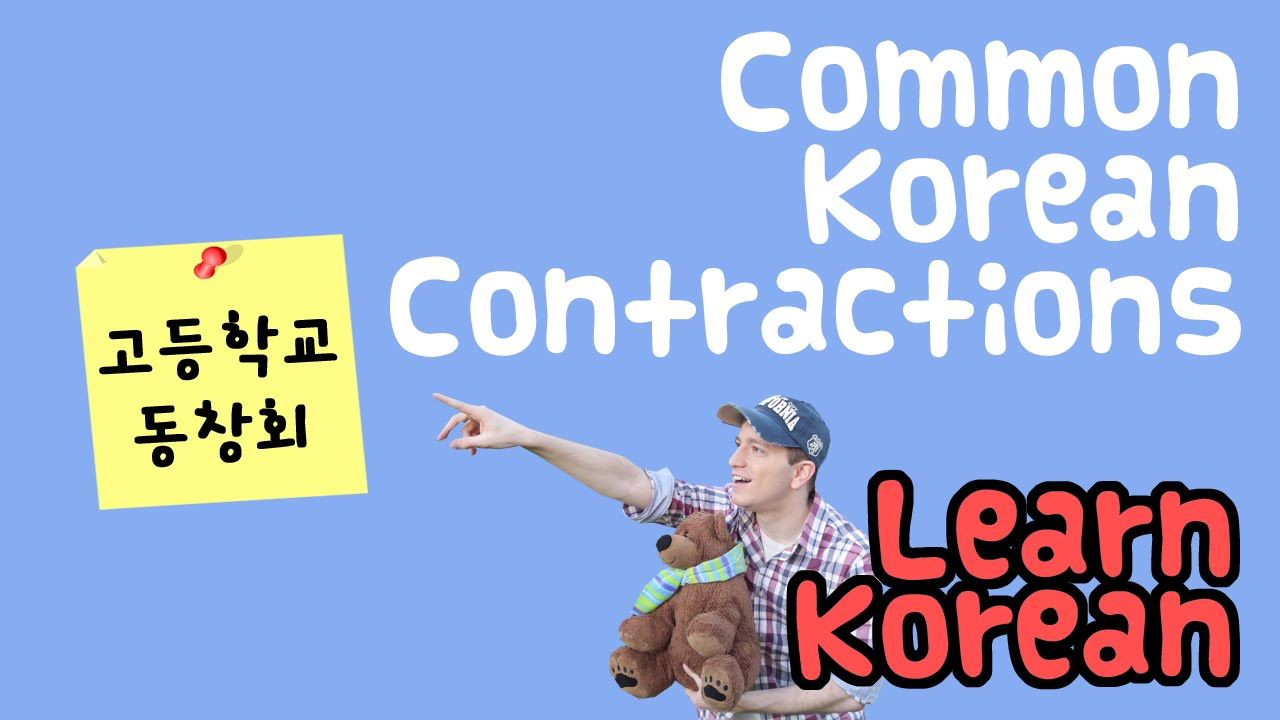 Learn Korean Ep  85: Common Korean Contractions - Learn Korean with