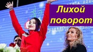 Алена Косторная ВОЗВРАЩЕНИЕ в Группу Этери Тутберидзе