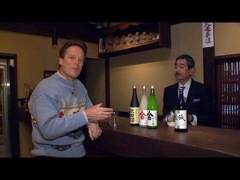 Japanese Sake Tsukinokatsura 1/2