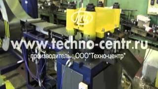 Линия для производства подвесов прямых(, 2013-09-10T12:40:35.000Z)