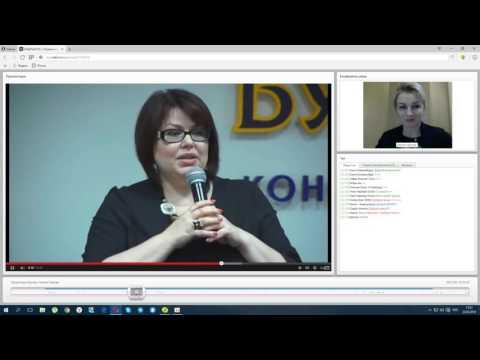 Наталья Тархова презентация ВЕРТЕРА