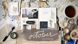 october plan with me // cheyenne barton