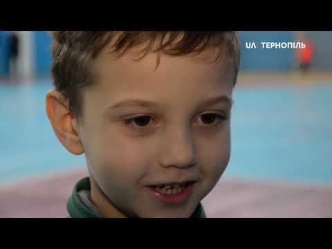 UA: Тернопіль: фестиваль чемпіонів - футбол