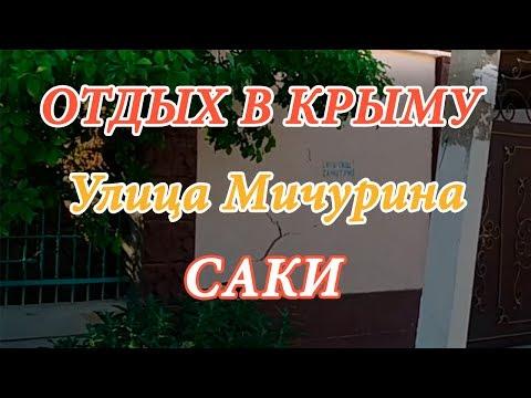 Сбербанк России Самара на  52, режим работы