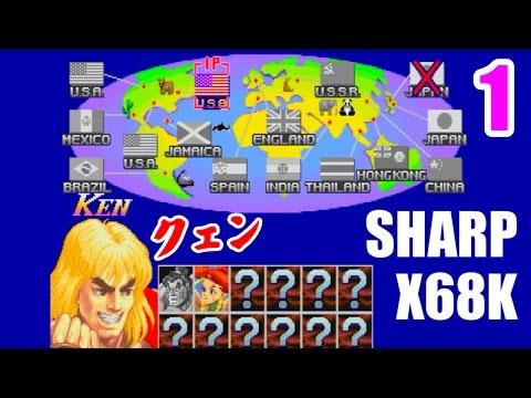 [1/4] SUPER STREET FIGHTER II(X68000,SHARP) Playthrough