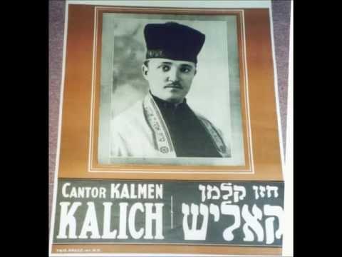 Cantor Kalman Kalich - Omar Rebbe Elazar