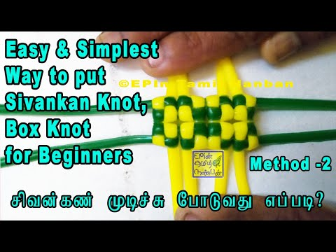 #EPIn 165 - Easy and simple way to put Sivankan Knot, Box Knot, Basic knot, Normal Knot