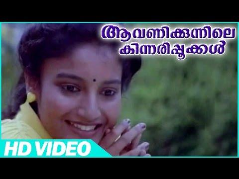 Aavanikunnile Kinnaripookkal Malayalam Movie  s  Comedy   Ashokan  Karthika