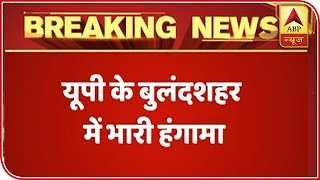 District Magistrate Bulandshahr Anuj Jha: One police inspector dead...