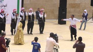 Uniting in Diversity Open Day and Fair - Debke - Peace Corps Jordan Thumbnail