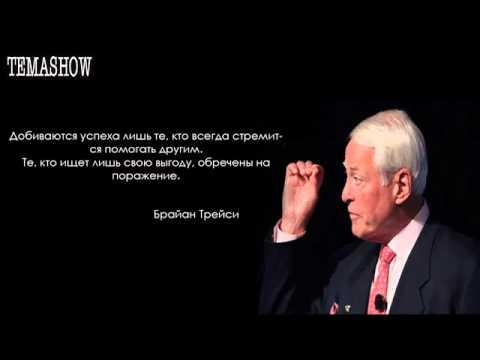 Мотивация  цитаты великих людей