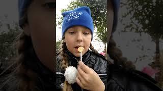 Видео болталка
