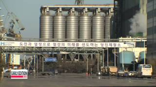 Early Edition 18:00 President Park: Korea, India can be good nuclear plant partners