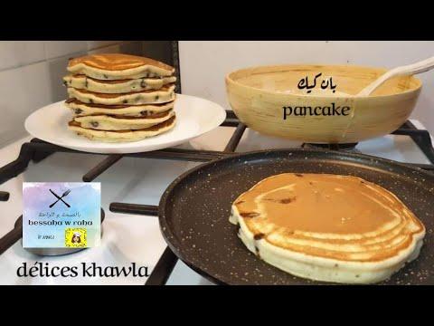 بان-كيك-🥞🍯🍫-pancake