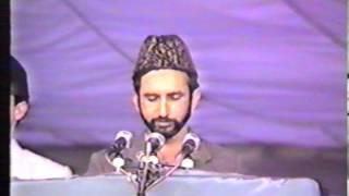 Urdu Nazm ~ Tujhay Hamd-o-Sana Zeba Hay (Jalsa Salana UK 1987)