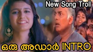 Oru Adar Love | Thanananana Penne | Troll Video | Saidali Muhammed