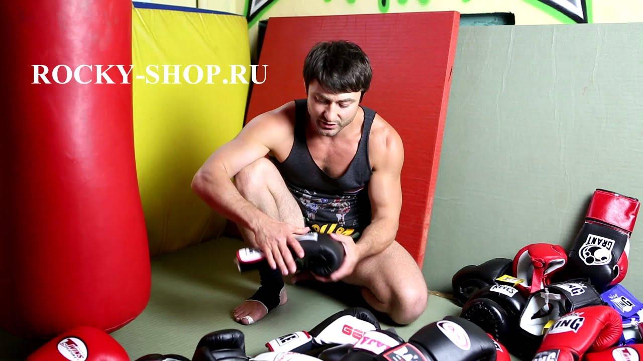 Купить боксерские перчатки Grant - YouTube