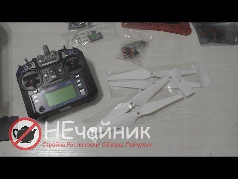 видео: Квадрокоптер на раме f450. Это только начало...