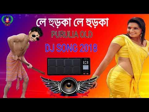 Le Hurka Le Hurka | Purulia OLD Dhoom Mix Dj Song 2018 | Dj Koushik