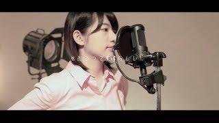 生きるって素晴らしい(cover)/AKB48 歌:竹内美宥 アレンジ:竹内美宥 ...