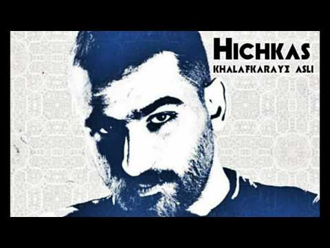 Hichkas - khalafkaraye Asli. (new 2016)