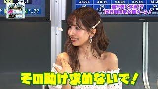 しみけん舟券!勝負は真剣!セクシー女優と江戸川ガチ対決! しみけんVS...