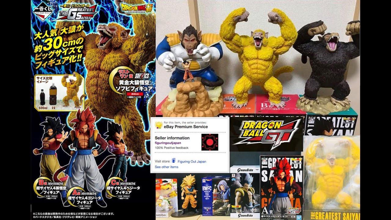 F//S NEW DRAGONBALL Large Big Monkey Oozaru Vegeta VS Goku Ichibankuji  FROM JP