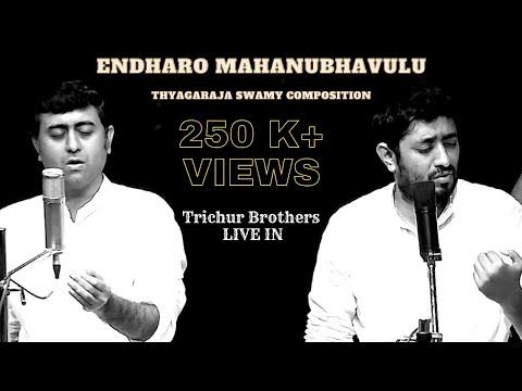 Endharomahanubhavulu andharikivandhanamulu |Live Concert